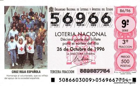 Décimo de Lotería 1996 / 86