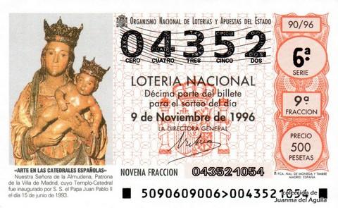 Décimo de Lotería 1996 / 90