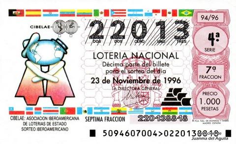 Décimo de Lotería 1996 / 94
