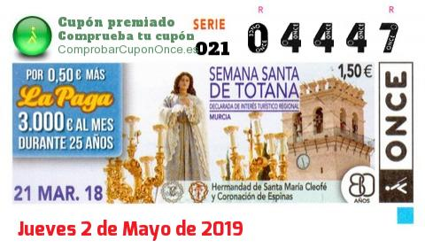 Cupón ONCE premiado el Miercoles 21/3/2018