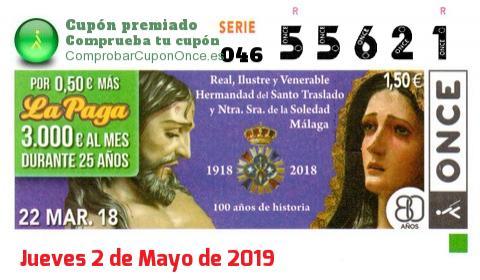 Cupón ONCE premiado el Jueves 22/3/2018