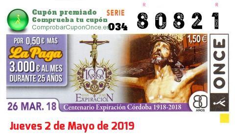 Cupón ONCE premiado el Lunes 26/3/2018