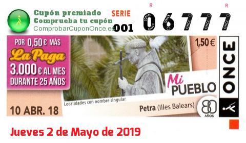 Cupón ONCE premiado el Martes 10/4/2018