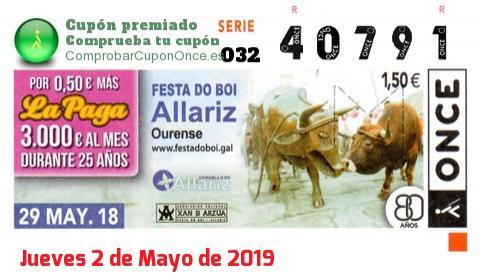 Cupón ONCE premiado el Martes 29/5/2018