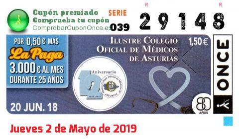 Cupón ONCE premiado el Miercoles 20/6/2018