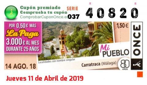 Cupón ONCE premiado el Martes 14/8/2018
