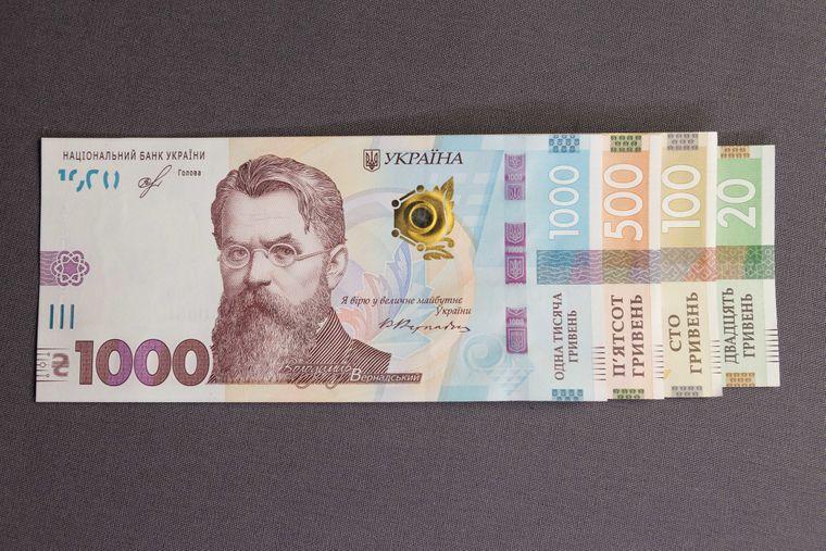 , У жовтні в Україні з'явиться банкнота номіналом 1000 гривень, Надросся Online