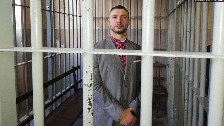 Нацгвардійця Віталія Марківа засудили до 24 років в'язниці