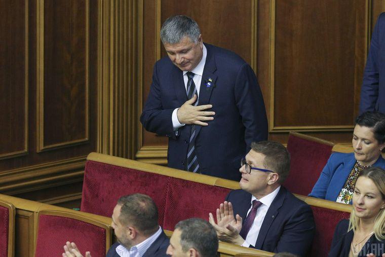 Міністром внутрішніх справ України залишився Арсен Аваков (в центрі), засідання Ради, Київ, 29 серпня 2019 року