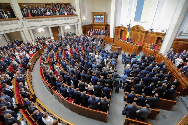 Урочисте засідання Верховної Ради дев'ятого скликання, Київ, 29 серпня 2019 року
