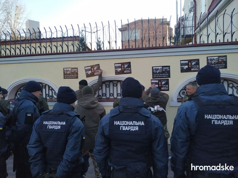 Акція пам'яті жертв Голодомору біля консульства РФ, Харків, 23 листопада 2019 року