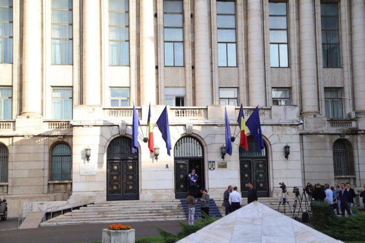 Міністерство внутрішніх справ. До 1989 року в цій будівлі була розташована штаб-квартира Центрального Комітету Комуністичної партії Румунії