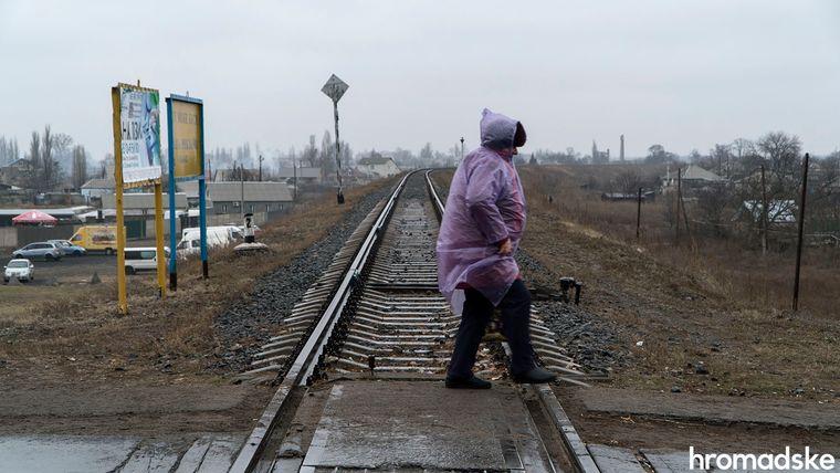 Станиця Луганська, Луганська область, 27 листопада 2019 року