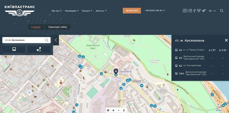 Приклад роботи нового інтерактивного сервісу «Київпастрансу»: пошук маршрутів, що проходять біля станції метро «Арсенальна»