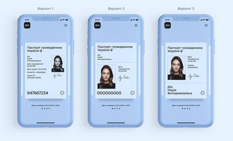Варіанти дизайну електронного паспорта громадянина України