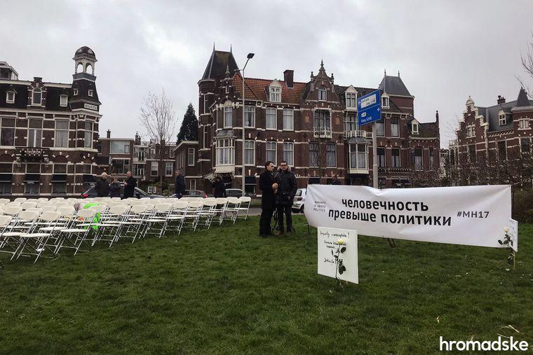 Традиційна мовчазна акція, організована родичами загиблих пасажирів рейсу MH17, біля посольства Росії у Гаазі, Нідерланди, 8 березня 2020 року