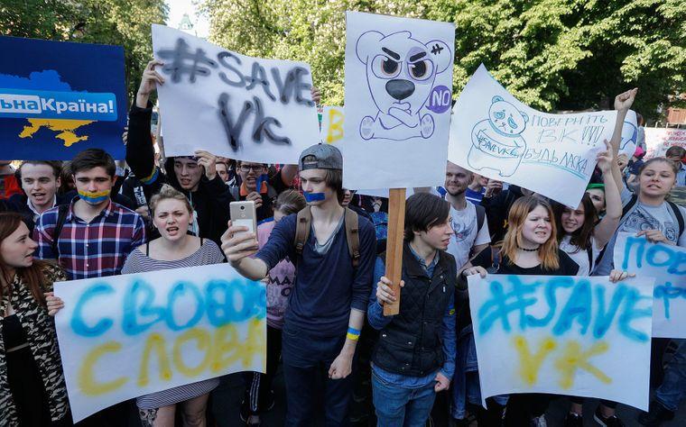Акция протеста студентов и школьников против запрета российской соцсети «ВКонтакте» у здания Администрации президента в Киеве, 19 мая 2017 года