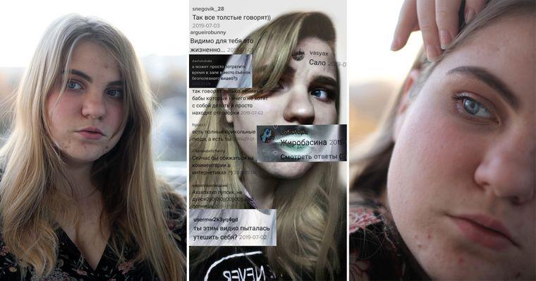 «Кібербулінг — це легко, просто коментуєш і ховаєшся»: історії про цькування в інтернеті, фото-1