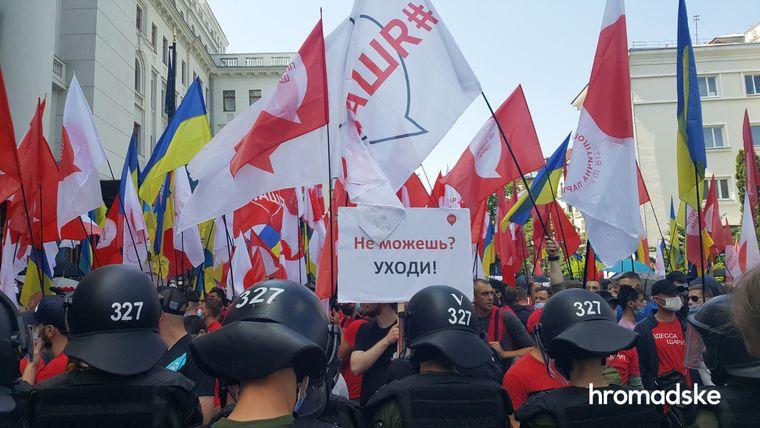 Прихильники проросійського блогера Шарія на мітингу біля Офісу президента, Київ, 17 червня 2020