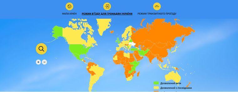 Для каких стран открыты границы россии квартира стамбул купить