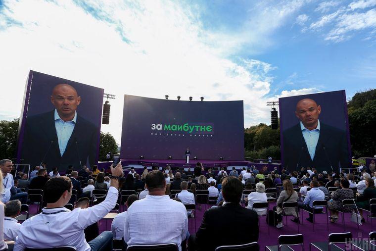 Всеукраїнський з'їзд політичної партії «За майбутнє» в Києві, 27 серпня 2020 року.