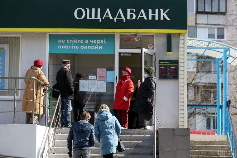 Люди біля Ощадбанку в Києві, 18 березня 2020 року.