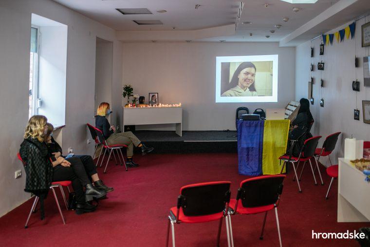 Зала Центру громадянської освіти, де відбувся захід пам'яті Інни, Київ, 23 жовтня 2020 року.
