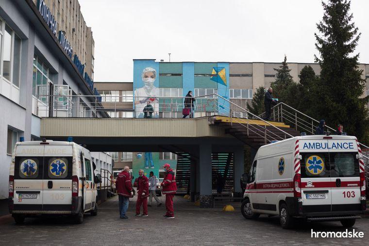 Львівська клінічна лікарня, при якій створений Центр трансплантології
