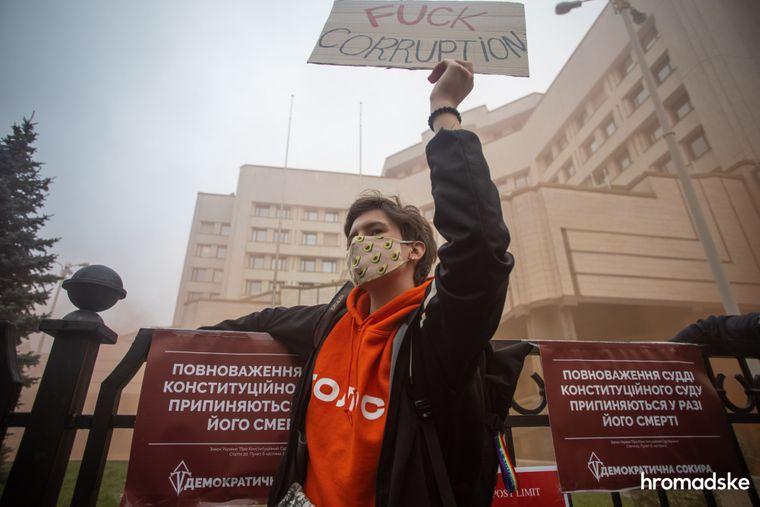 Протест під Конституційним судом після рішення суду про декларування