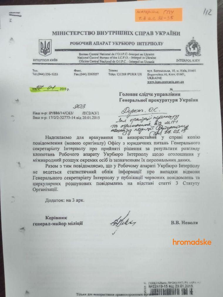 Экс-президент Янукович просит допросить его в суде онлайн