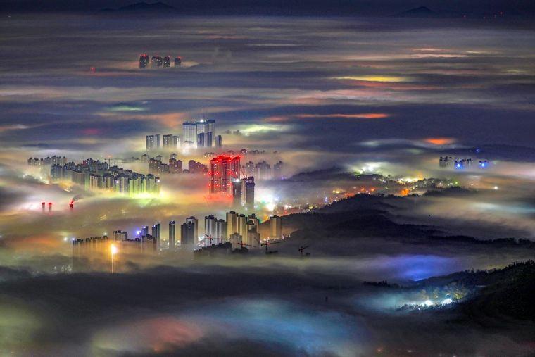 «Місто туману». Коян, Південна Корея
