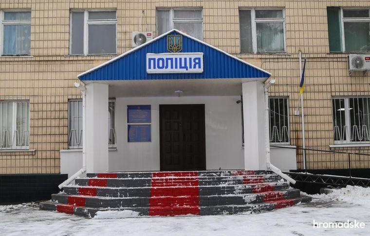Сайт знайомств України