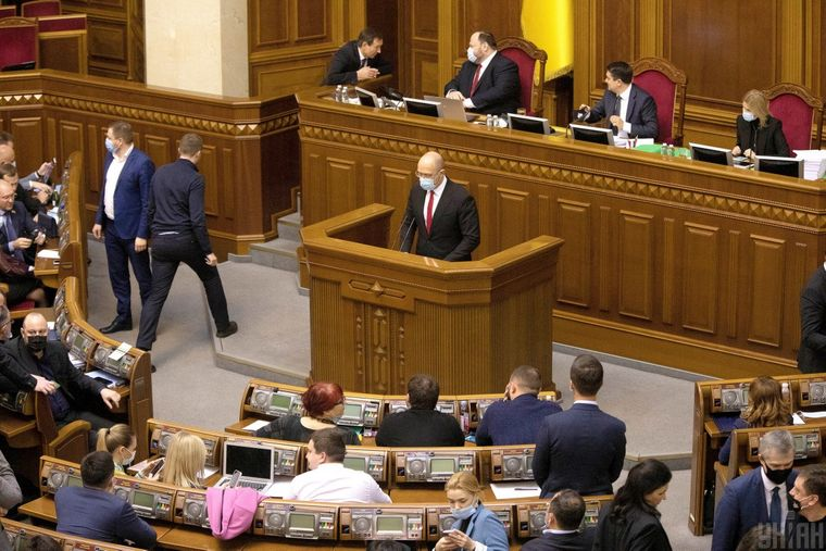 Народні депутати під час засідання Верховної Ради України, Київ, 28 січня 2021 року