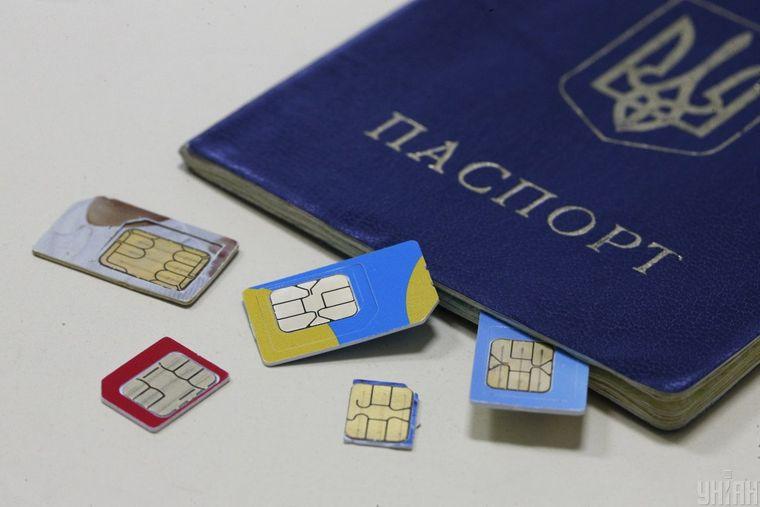 Паспорт гражданина Украины и SIM-карты