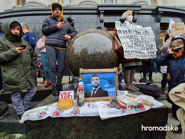 Учасники акції на підтримку Сергія Стерненка