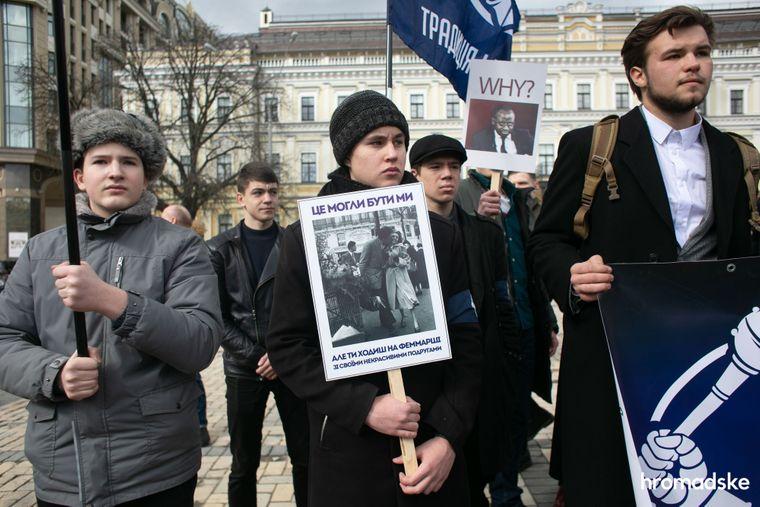 Контракція «Операція порятунку феміністок», організована противниками ратифікації Стамбульської конвенції, Київ, Україна, 8 березня 2021 року.