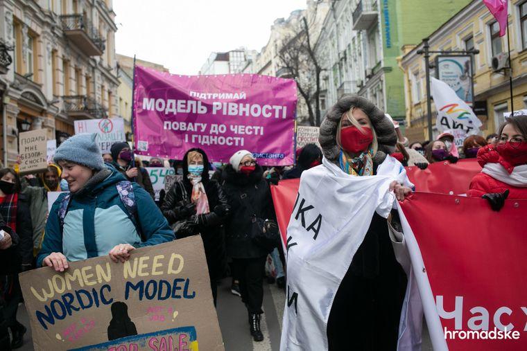 Марш жінок у Києві, Україна, 8 березня 2021 року.