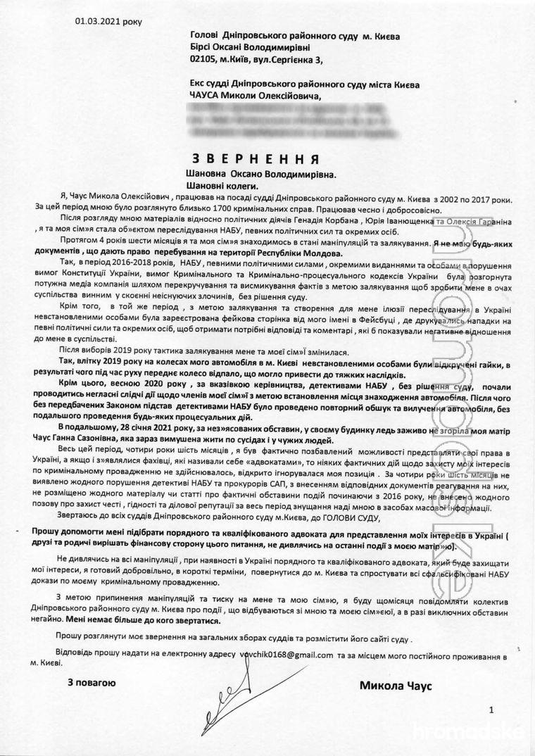 https://s3.eu-central-1.amazonaws.com/img.hromadske.ua/posts/213974/large-15jpg/medium.jpg