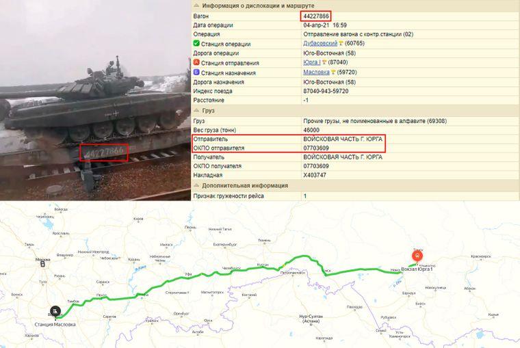 Танки 74-ї мотострілецької бригади, які вже брали участь у конфлікті на Донбасі, їдуть у бік України