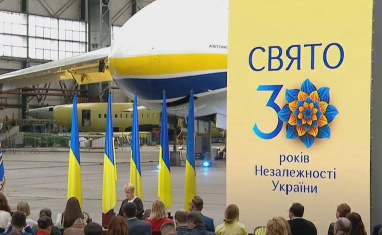 Символ 30-річчя Незалежності України