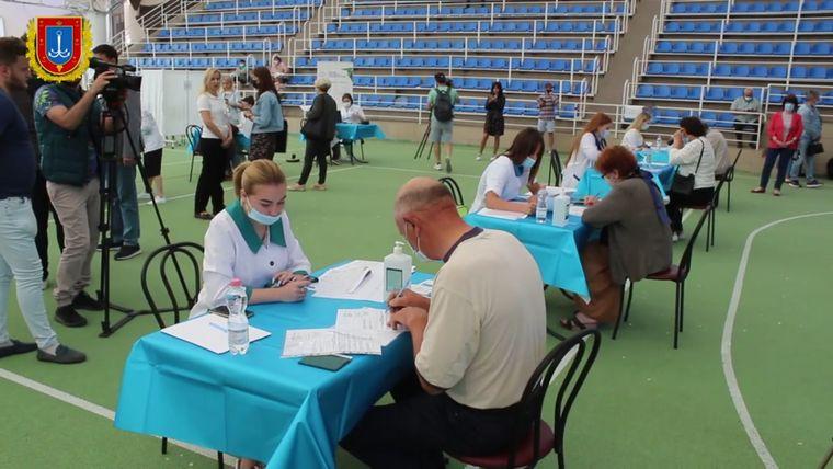Центр вакцинации против коронавируса в Одессе