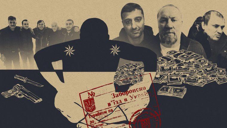 Страна не для «воров». Как Зеленский ведёт борьбу с криминалом и насколько это законно? Виктория Рощина
