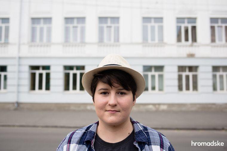 Віталіна Коваль