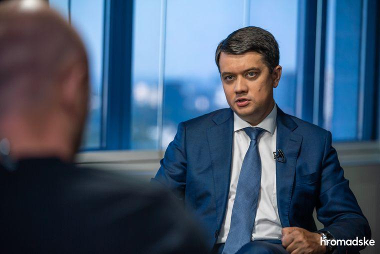 Голова Верховної Ради Дмитро Разумков, 14 липня 2021 року