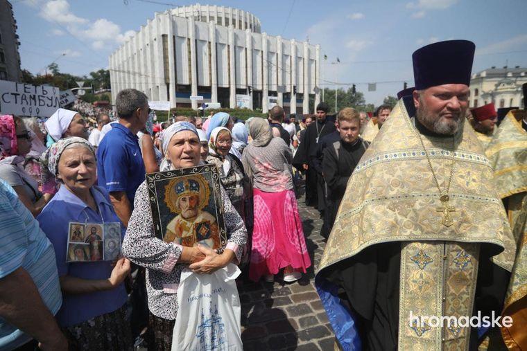 https://s3.eu-central-1.amazonaws.com/img.hromadske.ua/posts/224204/photo2021-07-2714-35-59jpg/medium.jpg