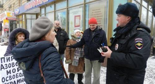 Учасники пікету на підтримку України в російському Волгограді