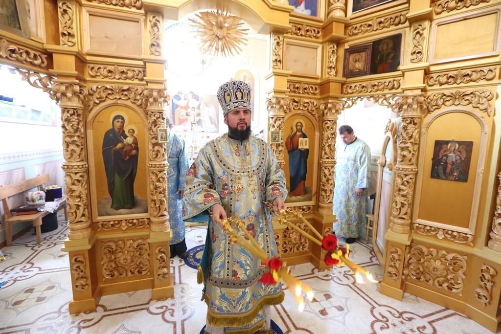 Митрополит Переяславський та Білоцерківський Епіфаній