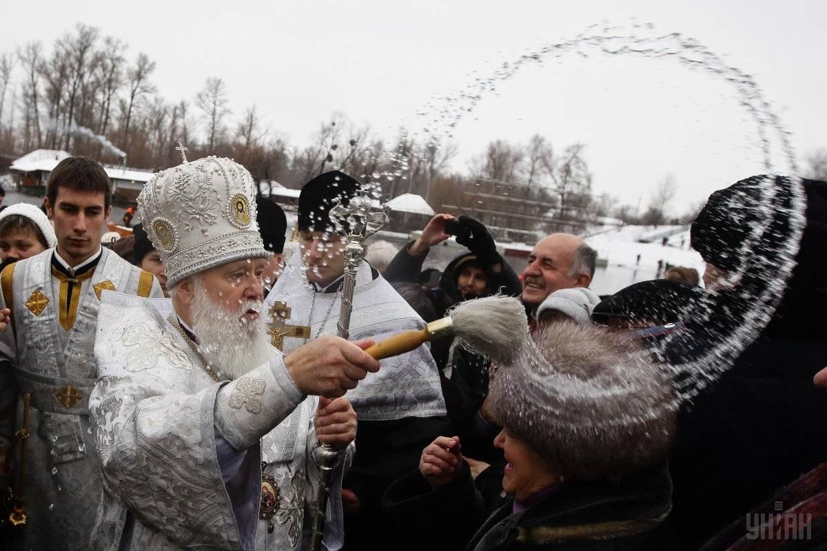 Колишній голова УПЦ КП Філарет (в центрі) під час святкування Водохреща в Києві, 19 січня 2013 року