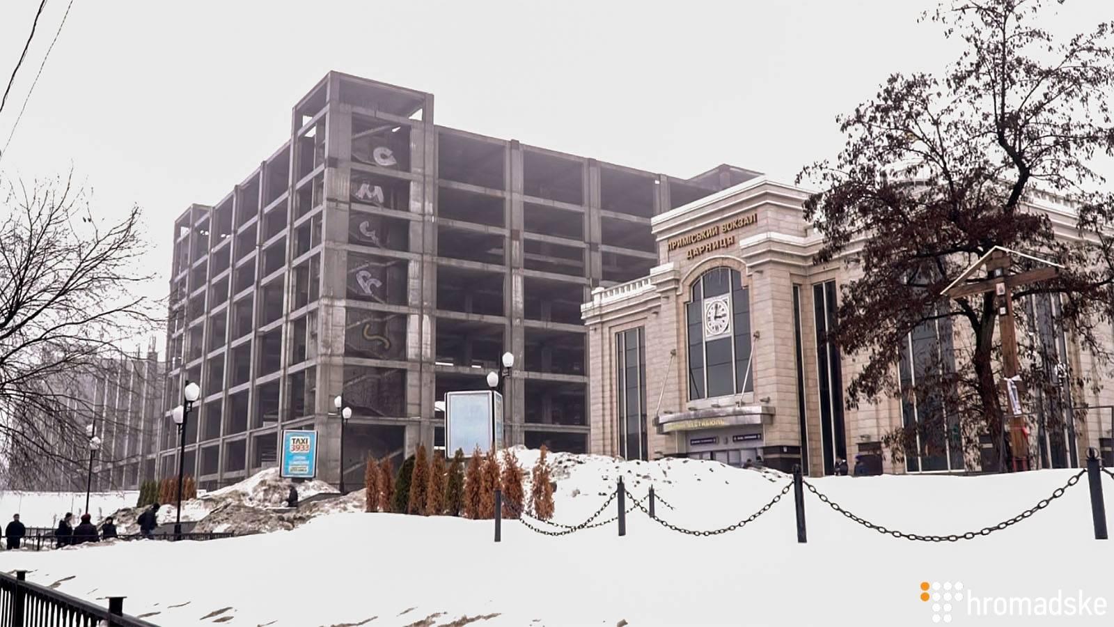 Заморожене будівництво споруд Дарницького вокзалу, Київ, 29 січня 2019 року