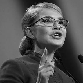 Юлія Тимошенко, народна депутатка, лідерка «Батьківщини»